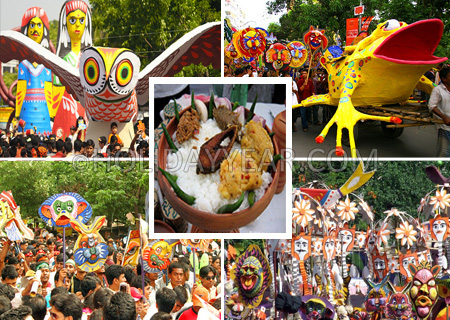Pohela Boishakh(Bengali or Bangla New Year)